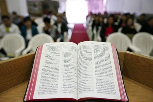 gobierno y disciplina de la iglesia evangelica de dios